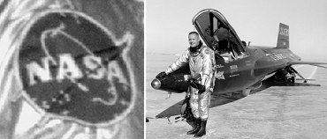 Crew Patch reference guide |Neil Armstrong Suit Badge