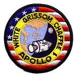 AB Emblem Apollo 1 patch