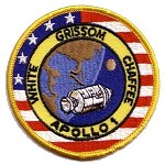 Lion Brothers Apollo 1 patch