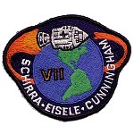AB Emblem Apollo 7 patch