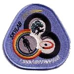 Lion Brothers plastic backed Skylab III patch