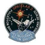 Unknown manufactuer STS-51F patch