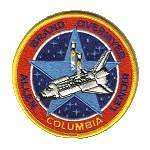 Lion Brothers STS-5 patch