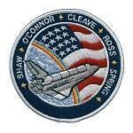 Unknown manufacturer STS-61B patch