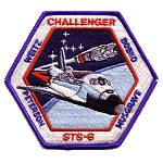 Lion Brothers STS-6 patch