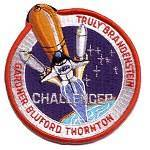 Cape Kennedy Medals STS-8 patch